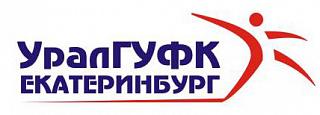 Екатеринбургский филиал Уральского государственного университета физической культуры