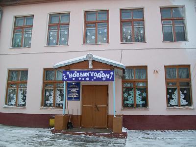 Ульяновский музыкально-педагогический колледж №2