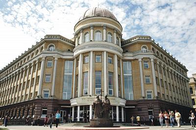 Саратовский государственный университет имени Н.Г. Чернышевского