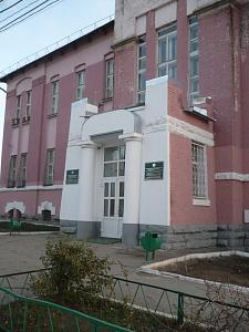 Самарский институт (филиал) Российского государственного торгово-экономического университета
