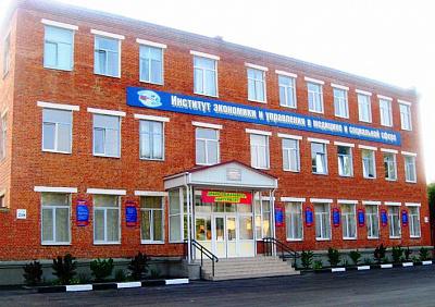 Институт экономики и управления в медицине и социальной сфере