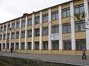 Беловский педагогический колледж