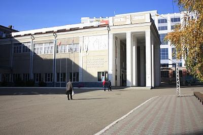 Саратовский государственный технический университет имени Гагарина Ю.А.