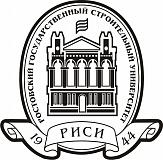 Ростовский государственный строительный университет (РГСУ)