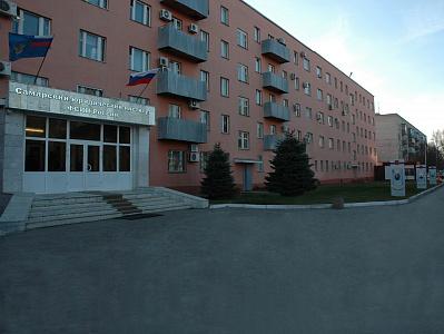 Самарский юридический институт Федеральной службы исполнения наказаний (СЮИ ФСИН России)
