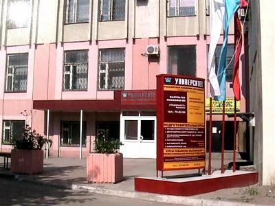 Самарский филиал Университета Российской академии образования