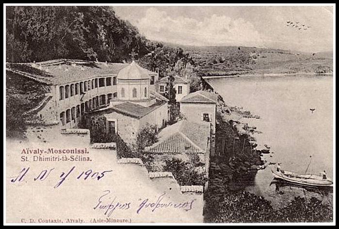 Ayvalik13