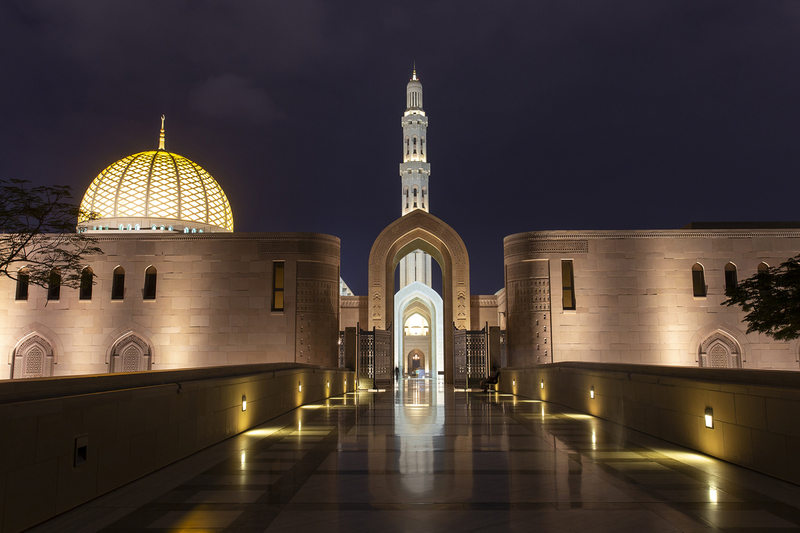Sultan Qaboes moskee, Muscat