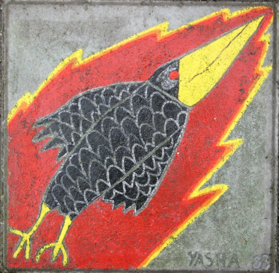 Street tile 'Fire bird'