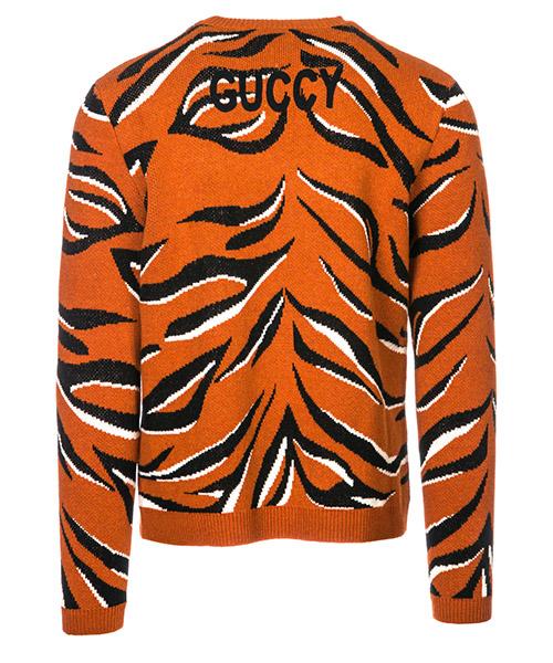 Maglione maglia uomo secondary image