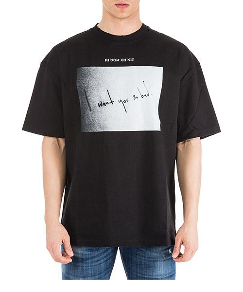 Men's short sleeve t-shirt crew neckline jumper i want you so bad