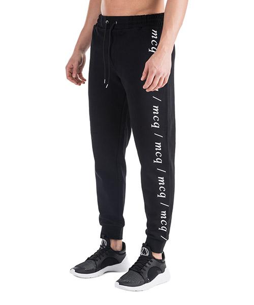 Men's sport jumpsuit trousers secondary image