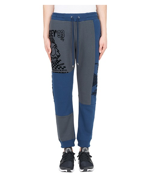 Tracksuit bottoms  McQ Swallow 485508RLT214056 blu