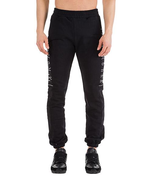Спортивные брюки MSGM 2440MP62 184298 nero
