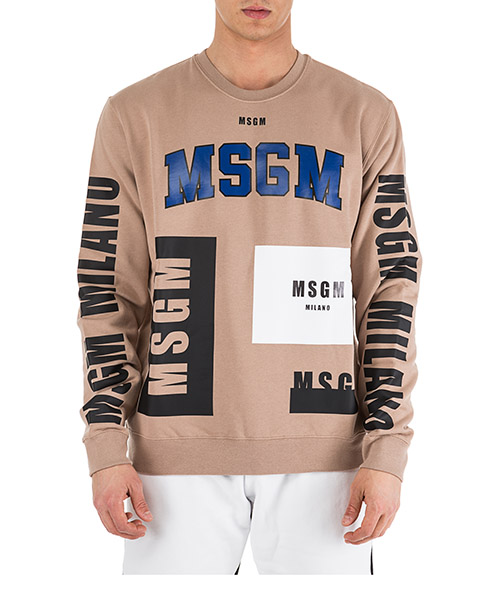 Sweat MSGM 2540MM173 184799 marrone