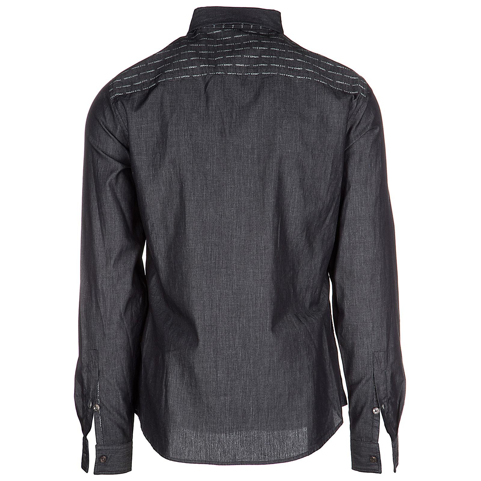 Mужская рубашка с длинным рукавом contrast midi