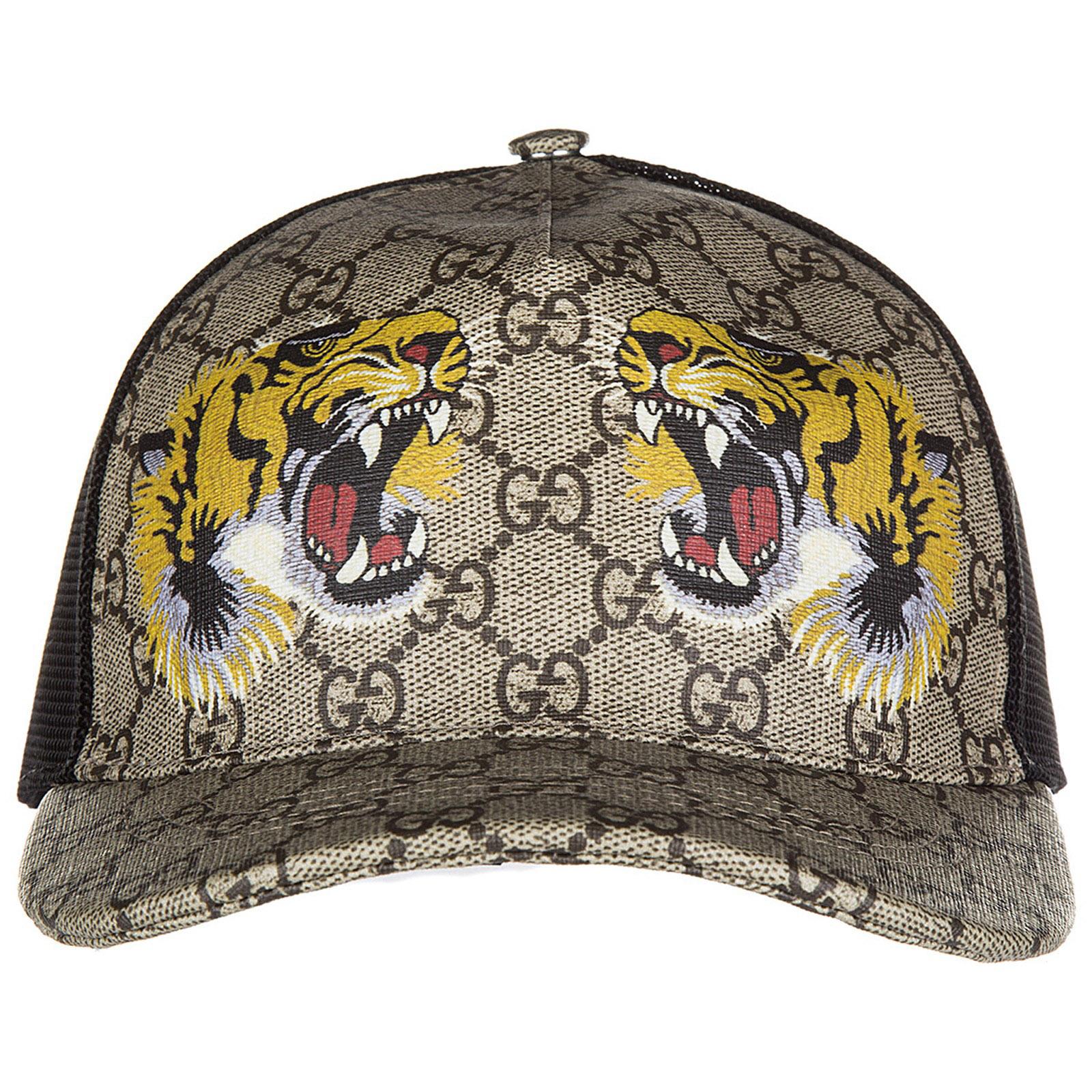 Casquette baseball Gucci 426887 4HB13 2160 beige   FRMODA.com d675a268022