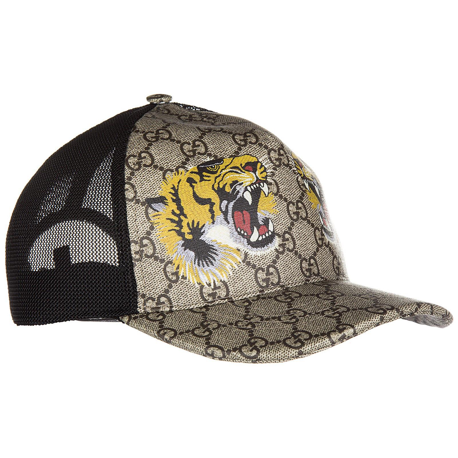 Casquette baseball Gucci 426887 4HB13 2160 beige   FRMODA.com 9fa562fb8e1