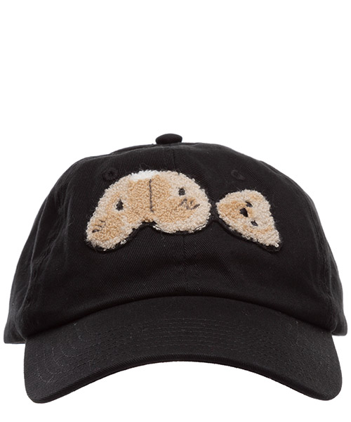 Adjustable men's cotton hat baseball cap  bear secondary image