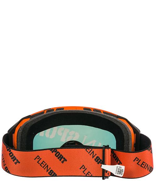 Skibrille/snowboardbrille herren secondary image