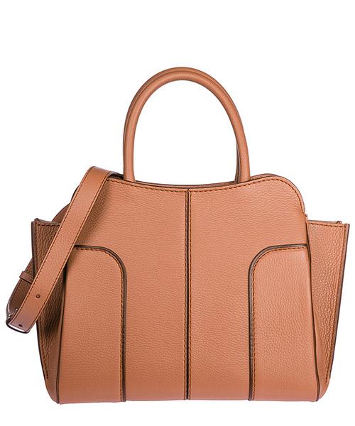 сумка с короткой ручкой женская кожаная