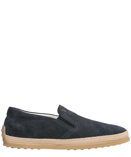 Men's suede slip on sneakers