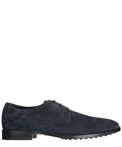 классические туфли на шнурках мужские замшевые derby