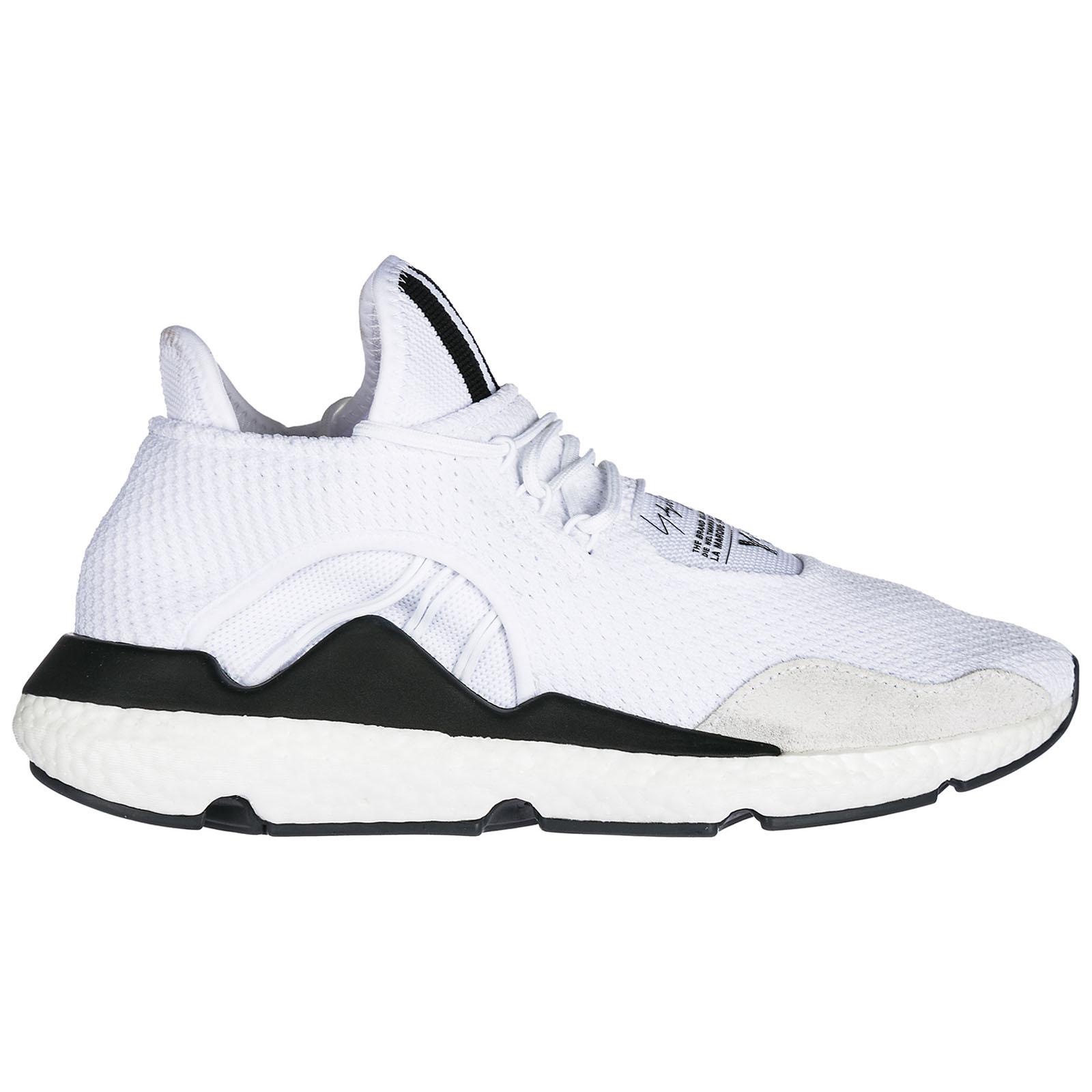 Scarpe sneakers uomo saikou