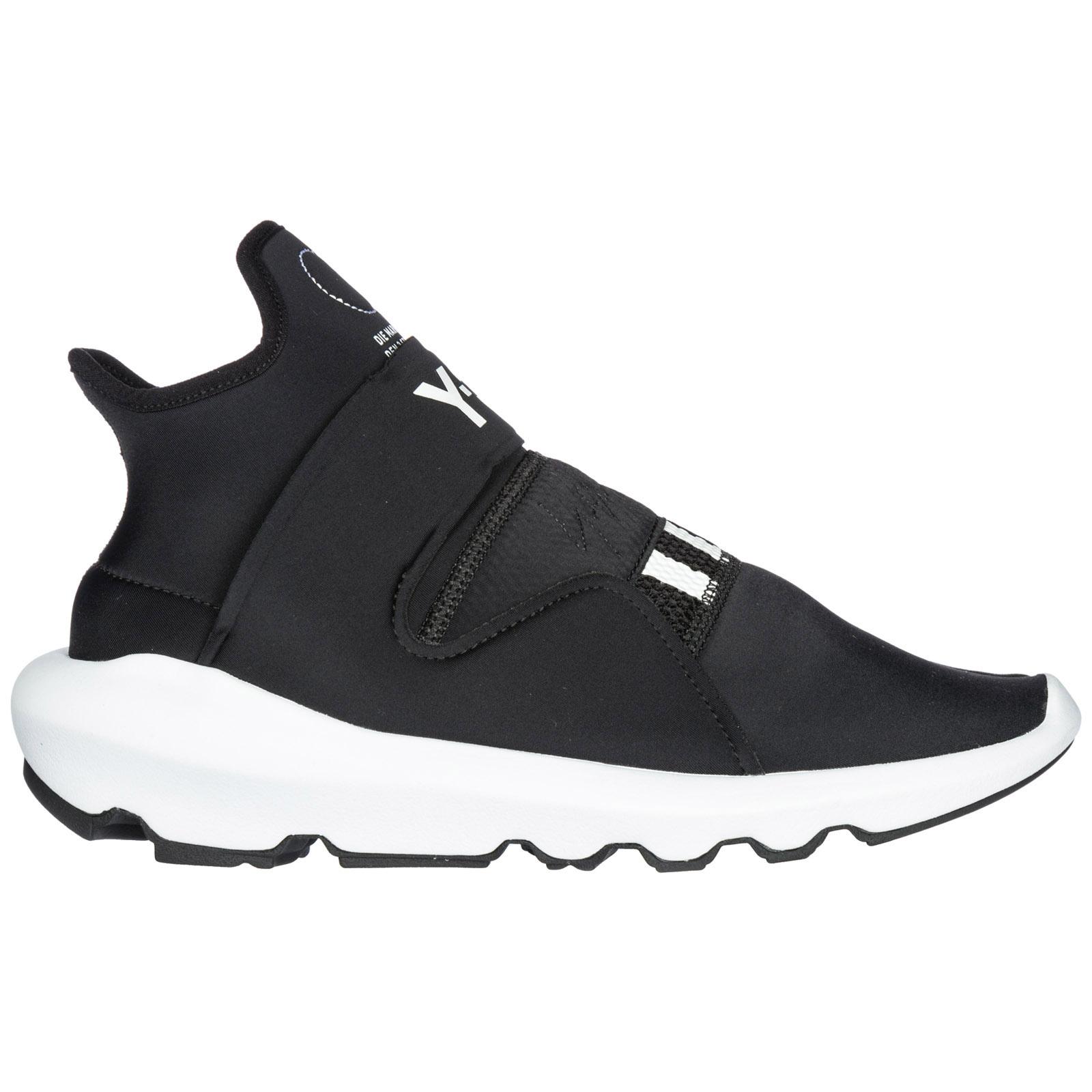 new arrival 3e45e e6f0b Scarpe sneakers uomo suberou ...