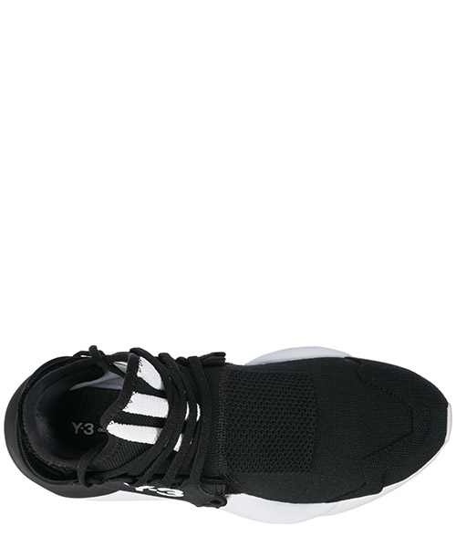 Chaussures baskets sneakers homme  kaiwa secondary image