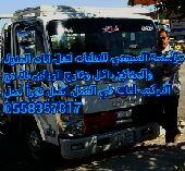 نقل عفش وبضاءع داخل وخارج الرياض