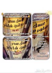 عسل سدرالصافي الشمع موسم1437من رتفعات الجنوب ومرتفعات ودوعني جمله ومفرق موقعنا الرياض