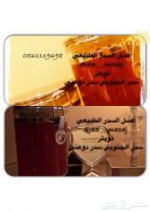 عسل سدرالصافي الشمع موسم1437من رتفعات الجنوب ومرتفعات ودوعني جميع انواع العسل موقعنا الرياض جمله