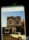 فيلا للبيع في حي الحمدانية في جده