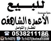 شقة للايجار في حي ضاحية الملك فهد في الدمام