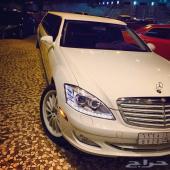 سيارات ليموزينVIP cars  للإيجار مرسيدس sclass550ابيض  كرايسلر 3 اكس كورجن فورد1 للأعراس والمناسبات ل