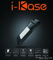 جهاز وغلاف i-kase للايفون يغنيك عن حمل جوالين عرض خاص بسعر 250 ريال فقط