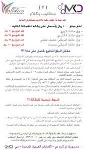 شركة تطلب وكلاء و موزعين و مندوبين لمنتجاتها في المدن السعودية  ( تخصصها ورق الحائط )