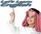 معلم لغه انجليزيه مصري متخصص