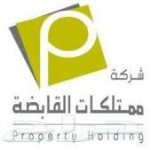 عروض اراضي في مكة المكرمة مواقع مميزة