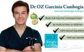 انقاص الوزن السريع ..احدث عقار لانقاص الوزن وبتوصية من الدكتور الامريكي المشهور دكتور اوز (garcinia