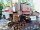 ماكينة صب البلدورات والأرصفة بور كيربر  power curbeS 5700B