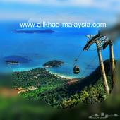 رحلة شهر عسل في ماليزيا لمدة 16 ايام
