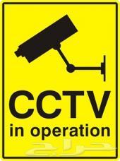 عرض خاص للكاميرات المراقبة من UDATA