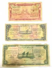 عملات الملك عبدالعزيز - سندات الحج