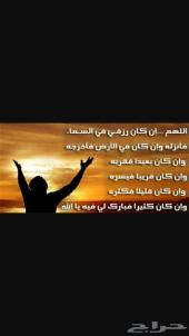 ارض للإجار بحي الصالحيه وتنفع مستودع