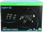 دركسون Logitech Steering Wheel G920 الجديد..