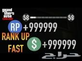 تهكير قراند 5 - بيع ايديات قراند 5 ل PS4 .( مضمون )