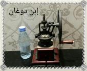 طاحونة قهوه وهيل تجمل الحاله ممتازه ولم تستخدم الوزن 2 كيلو تقريبا البيع لأعلى سعر والله الموفق
