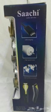 مكينة الحلاقة saachiمتعددة الاستخدامات11في1ضمان سنه مع التوصيل لجميع مناطق اللملكة